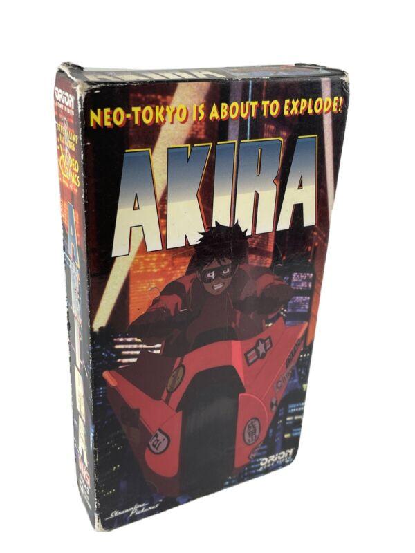 Akira (VHS, 1991)