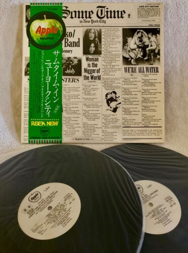 "JOHN & YOKO ""SOME TIME IN NEW YORK CITY"" ULTRA-RARE ORIGINAL JAPANESE WLP W/OBI!"