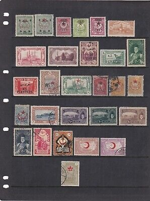 Turkey Stamp Mix As Per Scans Mint & Overprints & Early Included (1 Scan)