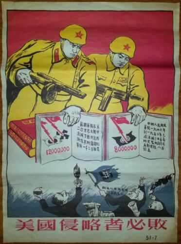 Chinese Support Korean War Poster, 1951, Political Propaganda, Original