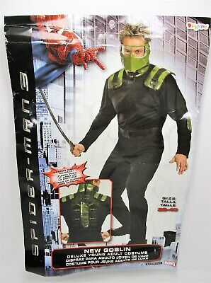 Spiderman 3 New Goblin Mask (Spider-Man 3 New Goblin Jumpsuit ONLY (no mask) 38-40 Spiderman)