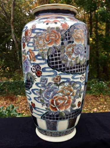 Vintage Japanese Hand Painted Porcelain Satsuma Vase