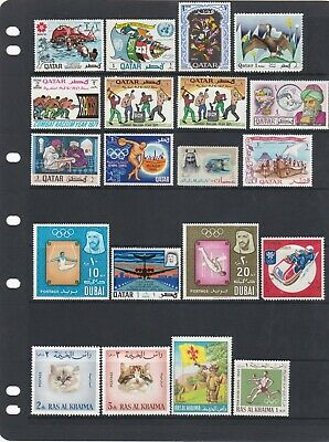 Middle East Stamp Mix Huge Lot High CV As Per Scans Mint Included (7 Scans)