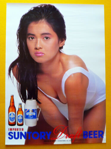 Vintage Suntory Draft Beer Japanese Sexy Swimsuit Girl Poster