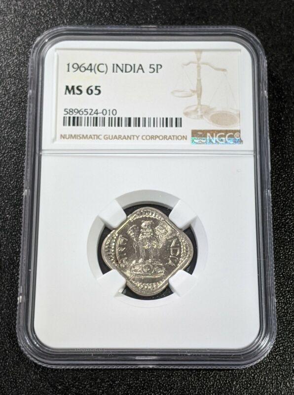 1964 C MS65 India Republic 5 Paise NGC UNC KM 17 Type 1 Calcutta Mint