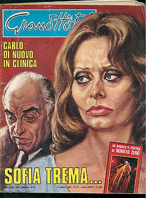 GRAND HOTEL 33 AGOSTO 1981 SOPHIA LOREN RENATO ZERO LORY DEL SANTO RITA HAYWORTH