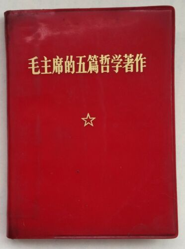 Orig. Red Book Philosophy Works Chairman Mao China Culture Revolution 1970