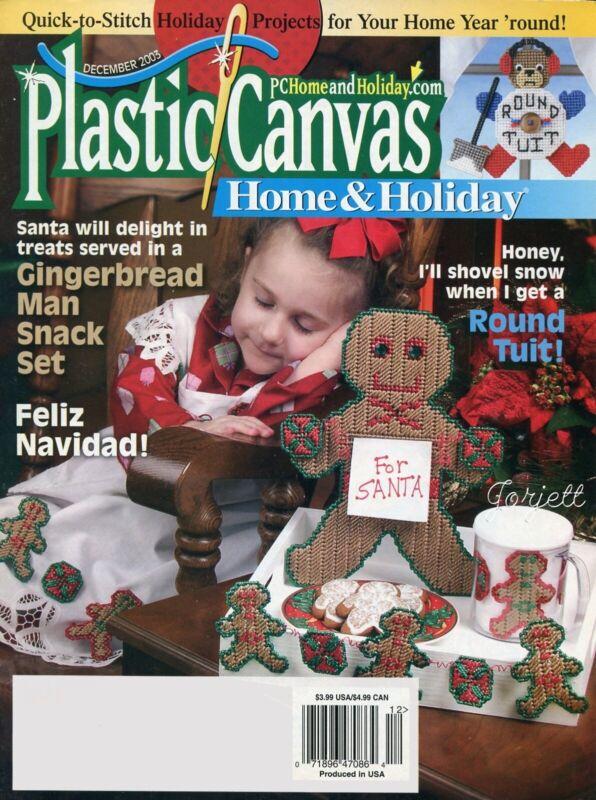 Plastic Canvas Home & Holiday Magazine December 2003, 23 plastic canvas patterns