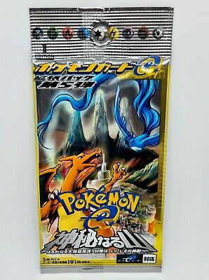 Mysterious Mountains Skyridge 1st Charizard Pokemon Sealed Booster Pack HEAVY