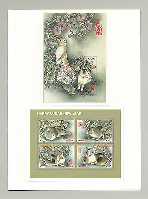 Zambia #774-775 Year of the Rabbit 1v m/s of 4 & 1v s/s imperf chromalin proofs