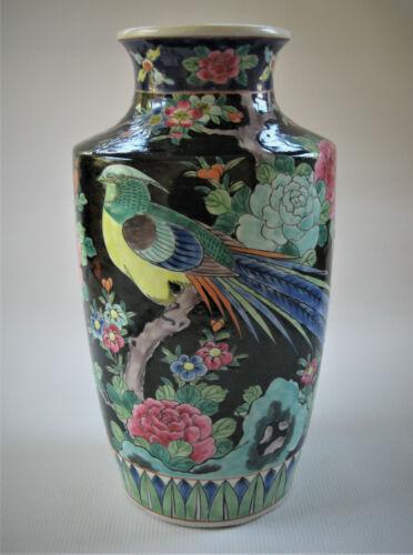 """Large Japanese Hand Painted Enameled Porcelain Vase - Exotic Bird, Flowers 12"""" T"""