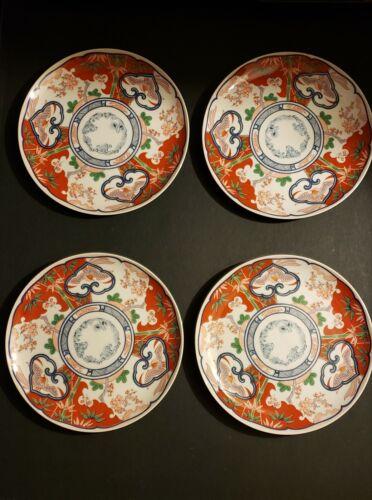4 George Briard Heirloom 10 1/2 in DINNER PLATES