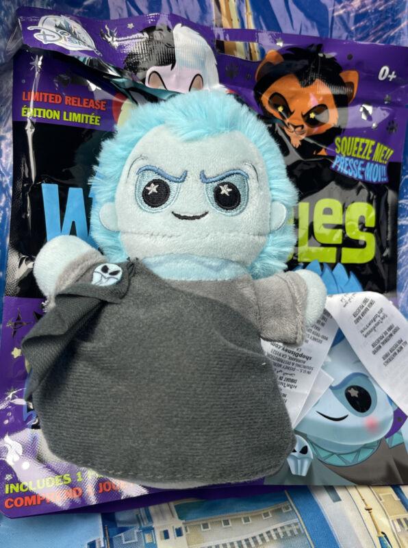 Disney Parks Villains Wishables Series Blue Hades Small Plush