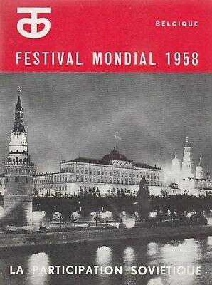 BOLSHOI BALLET 1958 FESTIVAL MONDIAL PROGRAM-BELGIUM