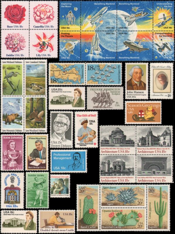 US #1874//1945 MNH 1981 commemorative year set of 41 stamps
