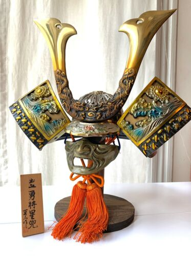 Vintage Japanese Samurai Helmet Kabuto
