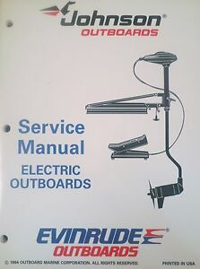 1995 johnson evinrude electric outboard trolling motor