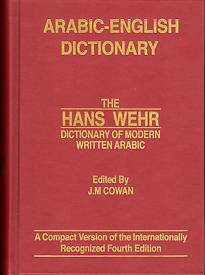 ARABIC-ENGLISH DICTIONARY OF MODERN WRITTEN ARABIC HANS WEHR OVER 50 SOLD 😊