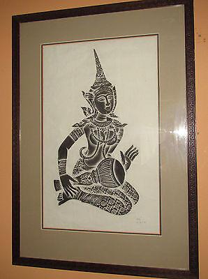 1975 Vintage Hindu Lord Vishnu Shree Sheshashai Impression Print Art signed ROJ