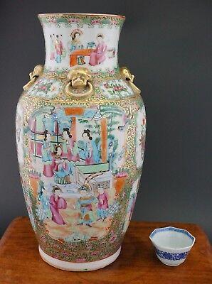 LARGE Antique 19th C Chinese Porcelain Famille Rose Gilt Lion Mandarin Vase 35cm