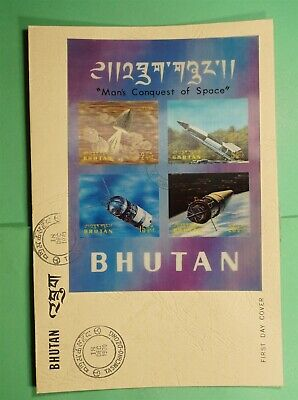 DR WHO 1970 BHUTAN FDC SPACE 3-D IMPERF S/S BLOCK  Lg11395