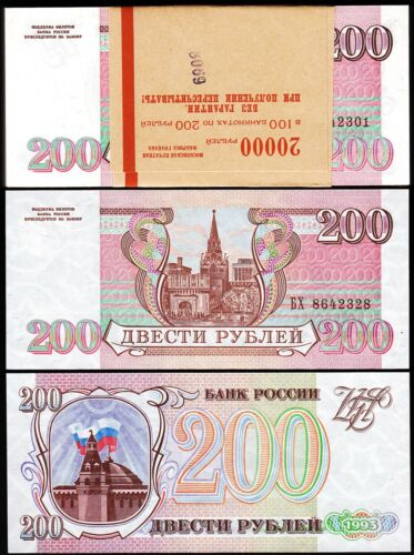 Russia 200 Rubles 1993, UNC, BUNDLE, Pack of 100 PCS, P-255,Completely Watermark