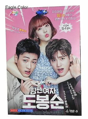 Strong Woman Do Bong Soon Korean Drama (4DVDs) High Quality - Box Set!