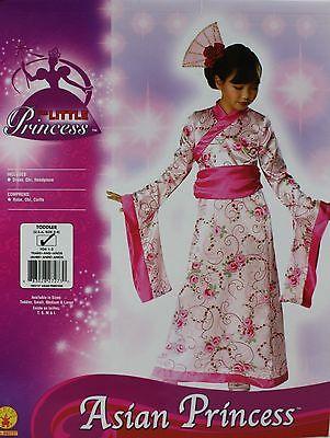 Asian Princess Halloween Costume (Halloween Toddler The Little Princess Asian Princess Costume Size 2-4)