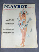 Playboy Subscription