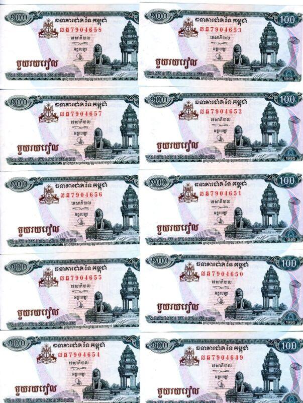 LOT Cambodia, 10 x 100 Riels, 1995, P-41a, UNC
