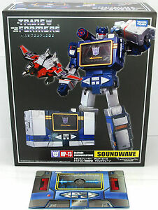 Transformers G1 Masterpiece MP - 25.5KB