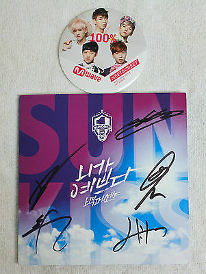 "100% AUTOGRAPHED ""Sunkiss"" Cool Summer Album CD signed"