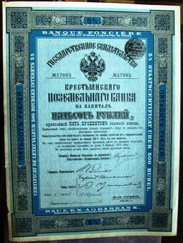 Russian 500 Rubles 5% bond Peasants Agricultural (Land) Bank 2 emmision of 1908