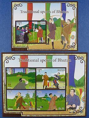 Bhutan 2015 Trad. Sportarten Trad. Sports Bogenschiessen ** MNH