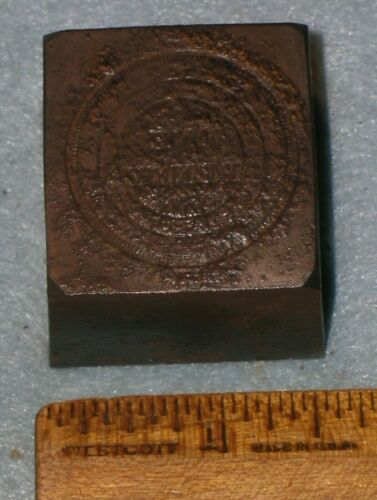 Antique MASONIC PENNY Backside Stamping Die