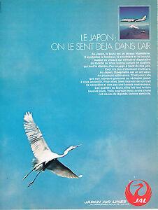 PUBLICITE-1971-JAPAN-AIR-LINES-compagnie-aerienne