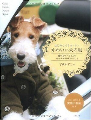 Easy Cute Dog CLOTHES Book - Dog Clothes Pattern Book F/S w/Tracking# Japan New