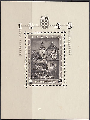 CROATIA : 1943 Philatelic Exhibition, Zagreb miniature sheet SGMS89a MNH