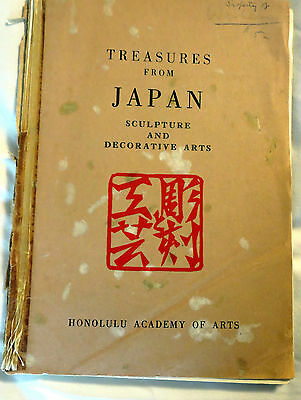 1957 Treasures From Japan at Honolulu Academy of Arts Exhibition Catalog