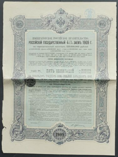 Russia - Russian Imperial Government - 1909 - 4,5% bond for 937.50 roubles