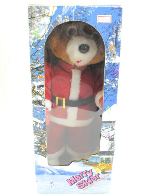 Vintage Merry Skier Santa Bear