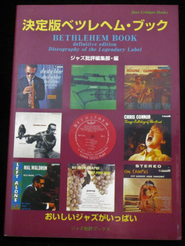 Bethlehem Book Defintive Edition Discography Of This Legendary Label Japan Orig.