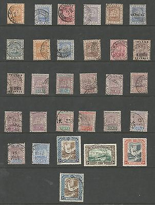 BRITISH GUIANA QV 1878-98 RANGE WITH MANY SCARCER CDS CANCELS TO 48c CAT £480+