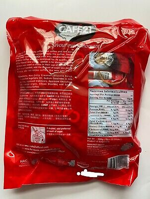 Gold Roast Cafe 21 25 sticks x 12g 2 In 1 Instant Coffee Product Of Singapore