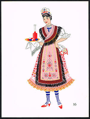1930s Vintage Sarkoz Hungarian European Woman's Clothing Pochoir Art Print