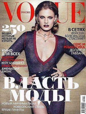 Constance Jablonski VOGUE Russia #03 2011 Jacquelyn Jablonski Olga Sherer