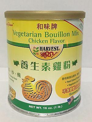 16oz Harvest Vegetarian Bouillon Mix Chicken Flavor No MSG Added Gluten (Chicken Bouillon No Msg)