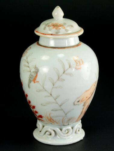 ~1735-1796 QIANLONG Qing Chinese Fine Porcelain Tea Caddy Birds Scene
