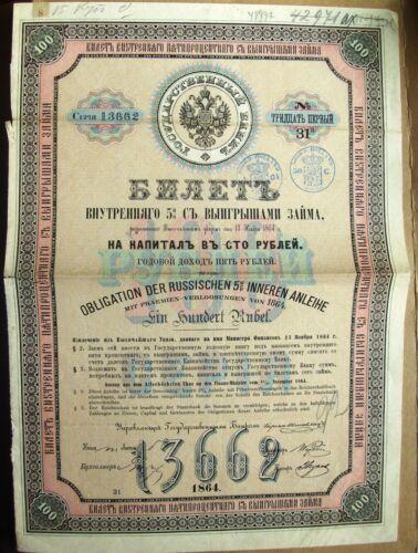 Russian State Bank.  5% Internal Loan, 100 Rubles Bond dated 1864