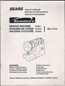 kenmore sewing machine 12102
